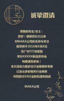 大气蓝色金色麋鹿纹饰通用邀请函