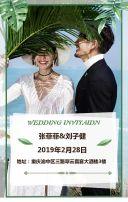 文艺森系结婚请柬小清晰风格
