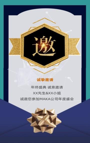 蓝色动感邀请函商务科技时尚炫酷互联网金融地产教育政府公益邀请函企业宣传H5