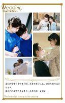 清新浪漫简约的婚礼H5邀请函
