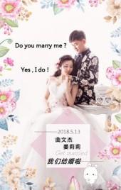 清新唯美婚礼相册婚礼请柬婚礼邀请浪漫婚礼