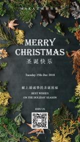 圣诞快乐圣诞贺卡绿色海报