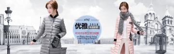 时尚中长羽绒服饰电商banner