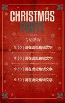 圣诞节 节日祝福 节日活动 圣诞节快乐 圣诞