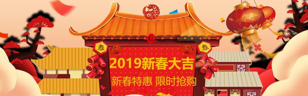 中国风新春大吉特惠促销电商banner