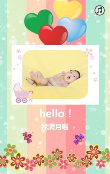卡通风宝宝满月回忆相册H5