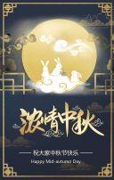 蓝色高端中国风中秋节祝福企业宣传节日推广中秋节贺卡宣传H5