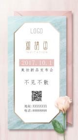 蓝色清新美妆新品发布会邀请函手机海报