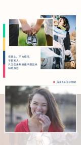 【相册集83】杂志风个人相册情侣相册旅游旅行纪念通用小清新
