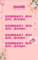 大气时尚简约商务520活动促销宣传h5