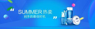 蓝色简约清新、新品发布、节日促销各行业宣传特卖打折电商banner