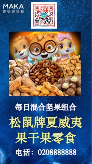 淘宝网宣传、农产品淘宝宣传、微淘宣传