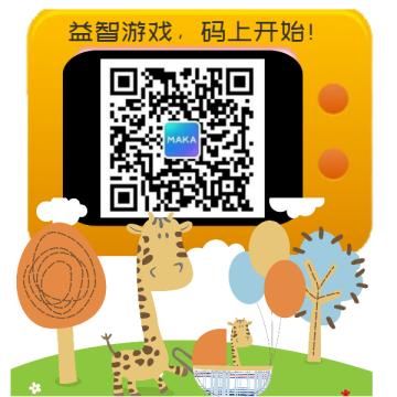 卡通手绘电商微商通用微信二维码