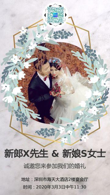 大气简约大理石金框婚礼邀请海报