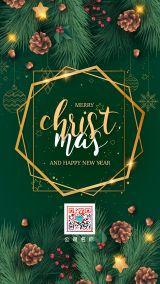 圣诞节新年海报,活动宣传,节日祝福