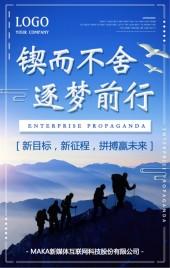 高端大气商务简约自然风企业宣传册公司招商手册H5