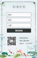 蓝色文艺中国风书画艺术展览活动会议展会邀请函H5