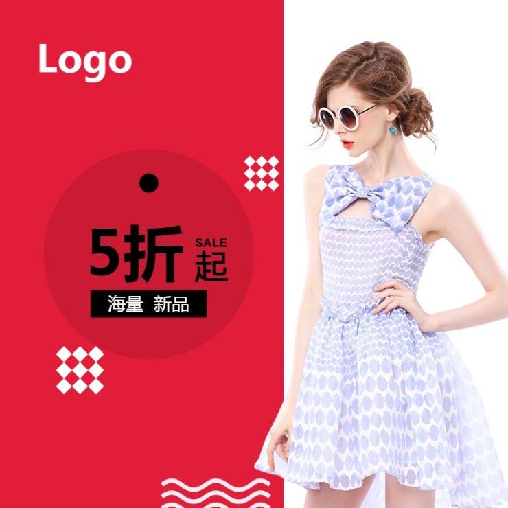 时尚简约女装服饰电商主图
