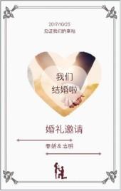 灰色简约时尚高端婚礼邀请函请帖翻页H5