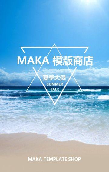 MAKA 模版商店邀请你来!