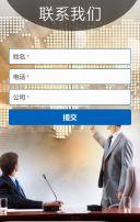 欧式商务科技企业宣传画册 公司简介企业简介公司宣传通用模板,蓝色