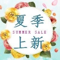 夏季新品上市促销活动宣传推广绿色清新文艺微信公众号封面小图通用