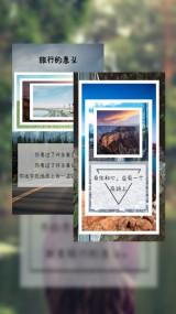 旅行日记/游记/文艺旅游纪念相册/小清新相册/旅行的意义视频相册模板