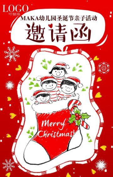可爱红色圣诞元旦飘雪幼儿园亲子活动邀请函