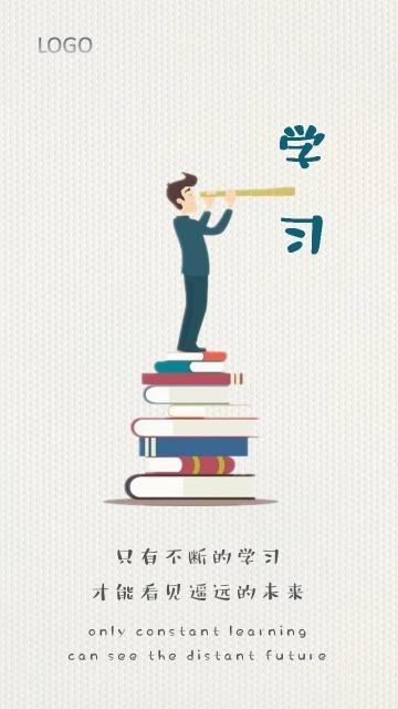 【28】中英文多彩简约企业文化励志团建海报-浅浅设计