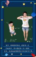 神来色卡通手绘孩子记录相册H5