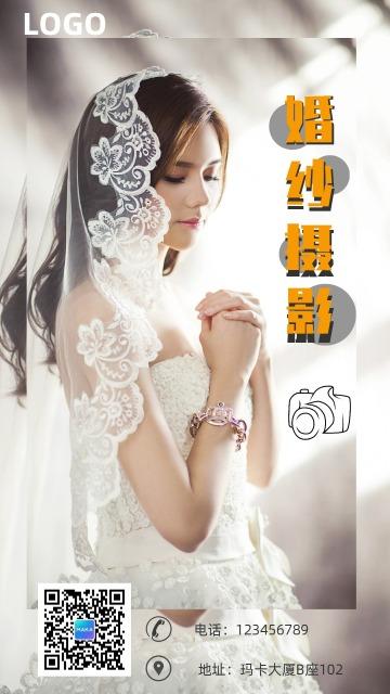 婚纱摄影灰色清新自然社交名片
