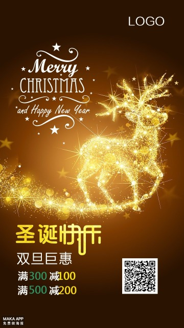 金色闪耀的圣诞鹿