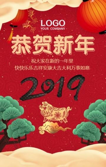 2019恭贺新年红色喜庆猪年拜年祝福放假通知新年快乐企业新年祝福