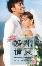 白色清新唯美婚礼邀请函翻页H5