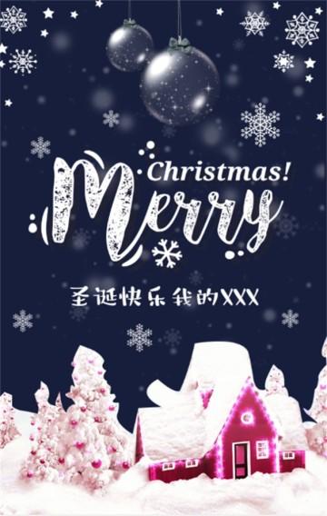 圣诞节祝福/贺卡/问候/表白/圣诞快乐/圣诞节