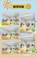 美术兴趣班/绘画班/美术培训招生/卡通模板/艺术班招生/儿童培训招生培训邀请