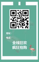 【NEW-OPENING】- 2大杭城独有品牌首次入驻