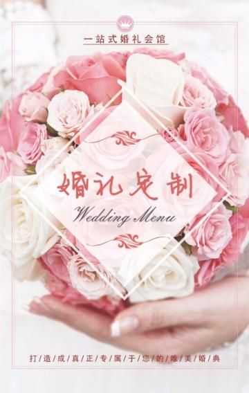 婚礼定制水彩风唯美创意婚礼婚庆招商邀请函