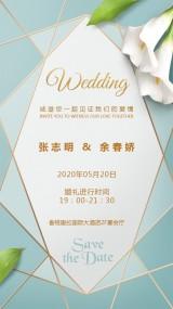 时尚韩式结婚婚礼请柬