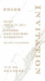 大理石纹理白色婚礼邀请函时尚现代结婚喜帖