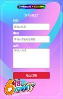 618 父亲节节日促销宣传简约清新粉色