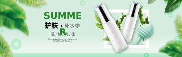 绿色清新简约化妆品淘宝天猫网店电商banner