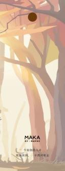 扁平简约黄色落叶插画书签模板