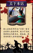 狼人杀系列桌游棋牌推广 黑红设计 桌游店首选