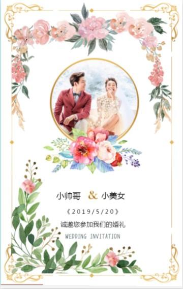 清新文艺系列婚礼邀请函 婚礼请柬 婚礼请帖