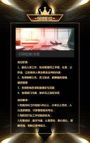 炫酷黑金高端大气校园企业公司招聘招募