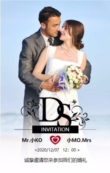 轻奢简约婚礼邀请函结婚请柬H5邀请函模板