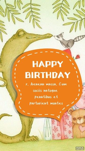 鳄鱼卡通生日祝福海报