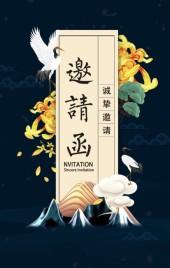 蓝色简约大气中式古风水墨活动会议年会邀请函中国风