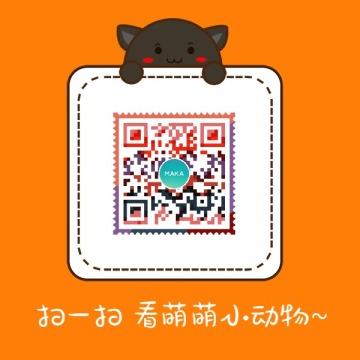 小熊卡通风格橙色二维码
